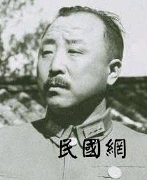 蒋介石手下的八大金刚、十三太保都是谁?