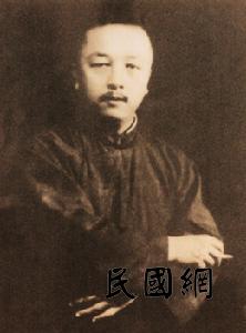 民国百科:文学博士刘半农