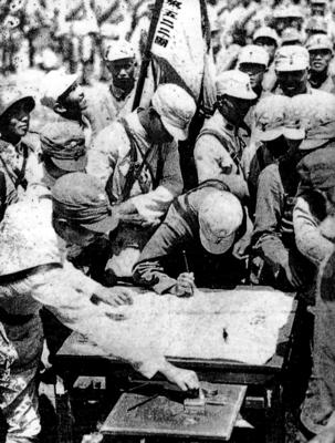 民国百科:抗日战争十大战役