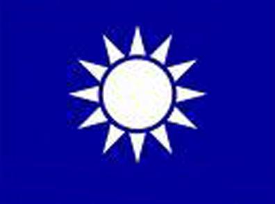民国百科:民国时期的国旗演变