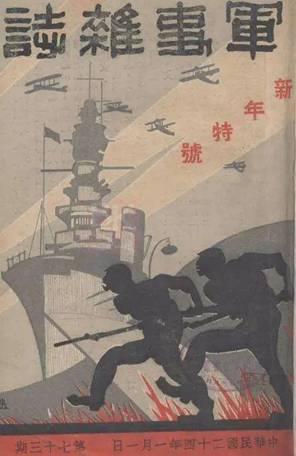 邝智文:是什么限制了民国军队的战斗力?