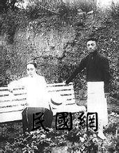 刘半农和夫人朱慧