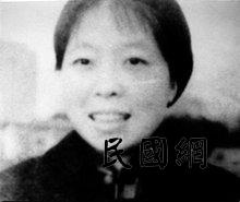 1936年,萧红在日本东京
