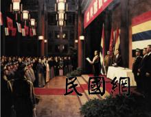 孙中山就任临时大总统