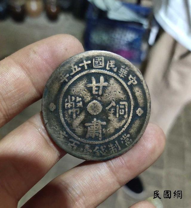 """民国铜板""""双旗币""""六大珍品"""